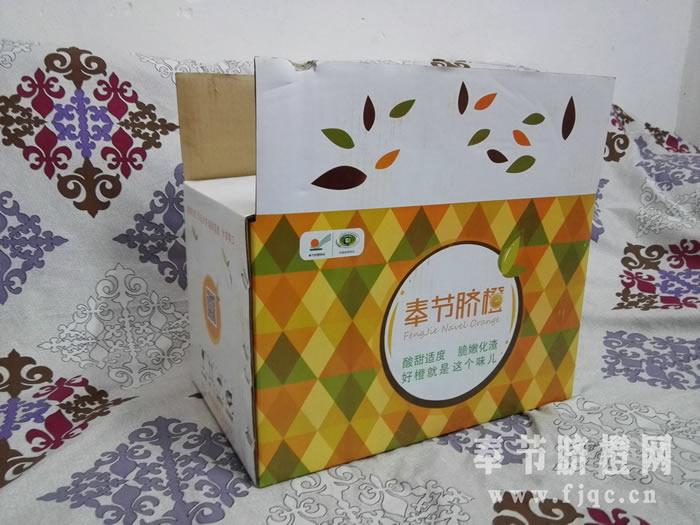 奉节脐橙包装箱20斤黄色